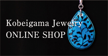Kobeigama Jewelry ONLINE SHOP